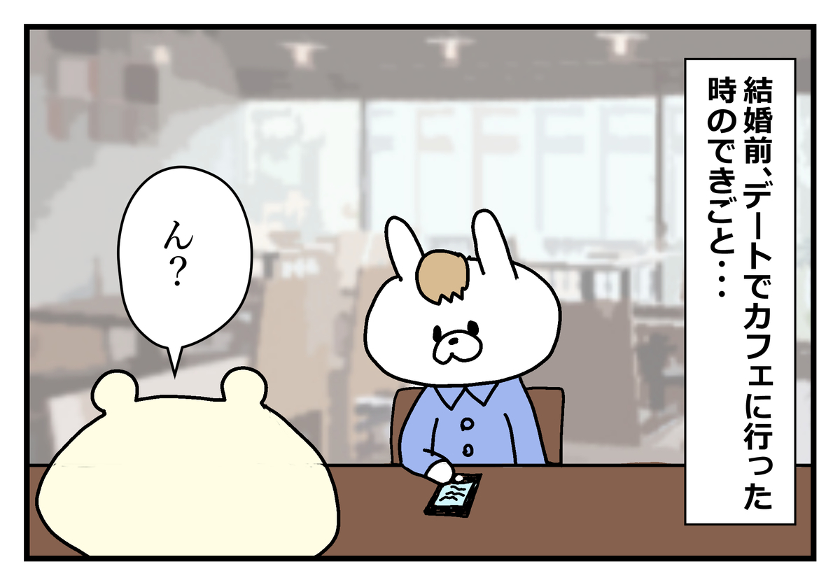 f:id:kumasukumasu:20190515181701j:plain