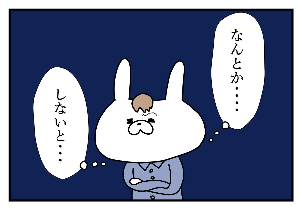 f:id:kumasukumasu:20190516170016j:plain