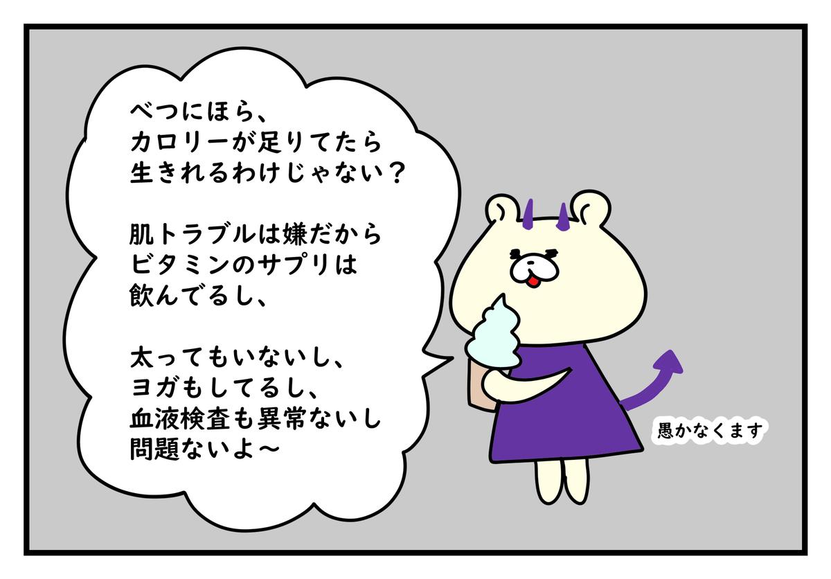 f:id:kumasukumasu:20190524180933j:plain