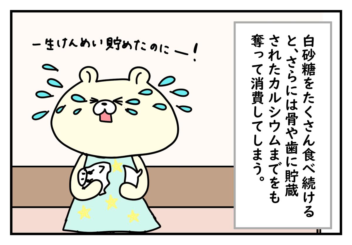 f:id:kumasukumasu:20190530010125j:plain