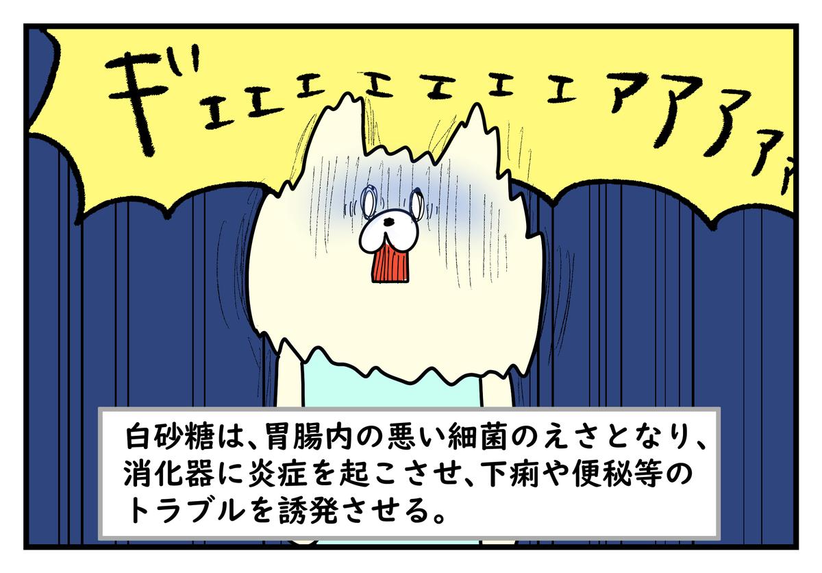 f:id:kumasukumasu:20190530014738j:plain