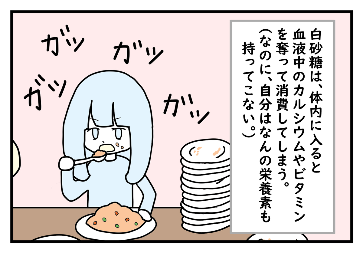 f:id:kumasukumasu:20190530074921j:plain