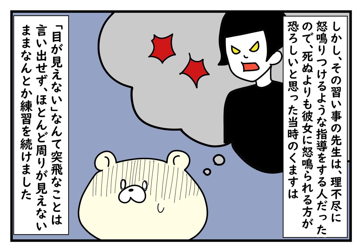 f:id:kumasukumasu:20190609004527j:plain