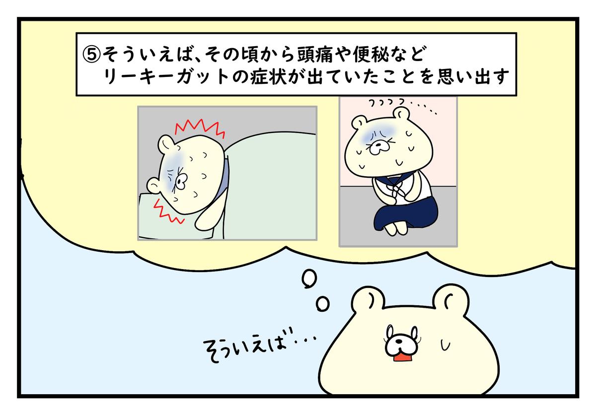 f:id:kumasukumasu:20190612122251j:plain