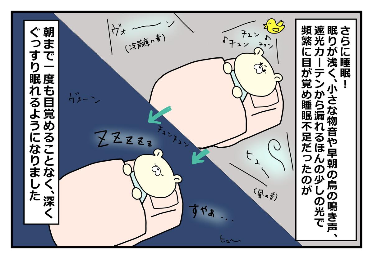 f:id:kumasukumasu:20190614124713j:plain