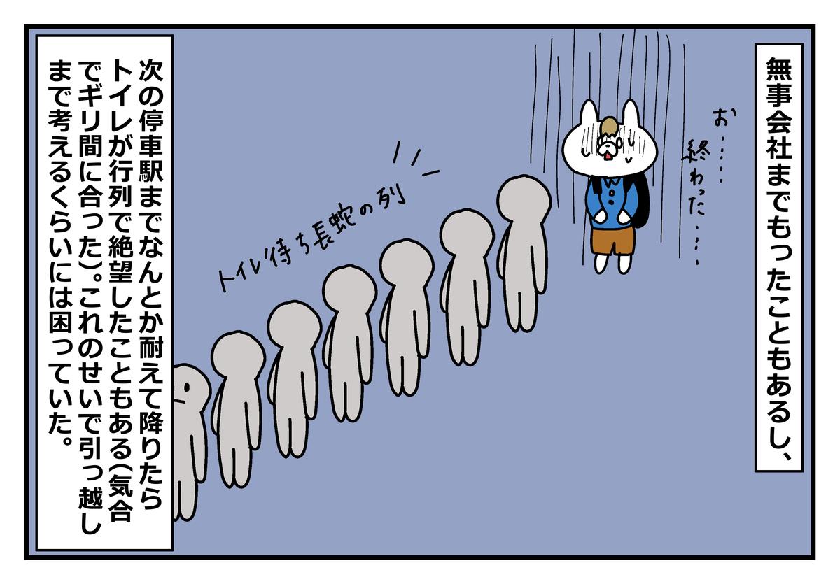 f:id:kumasukumasu:20190617211111j:plain