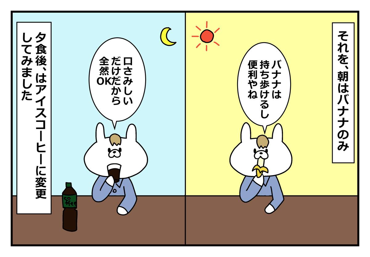 f:id:kumasukumasu:20190617211207j:plain