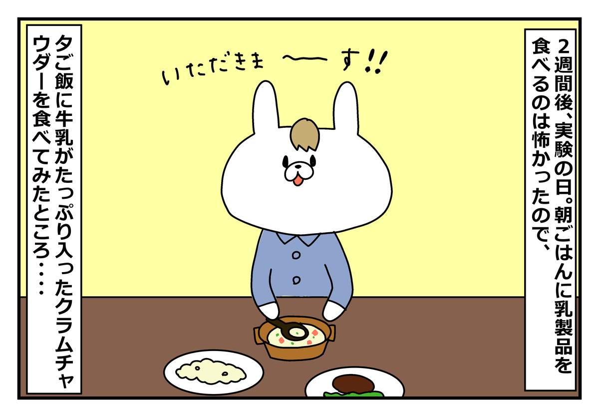 f:id:kumasukumasu:20190617211249j:plain