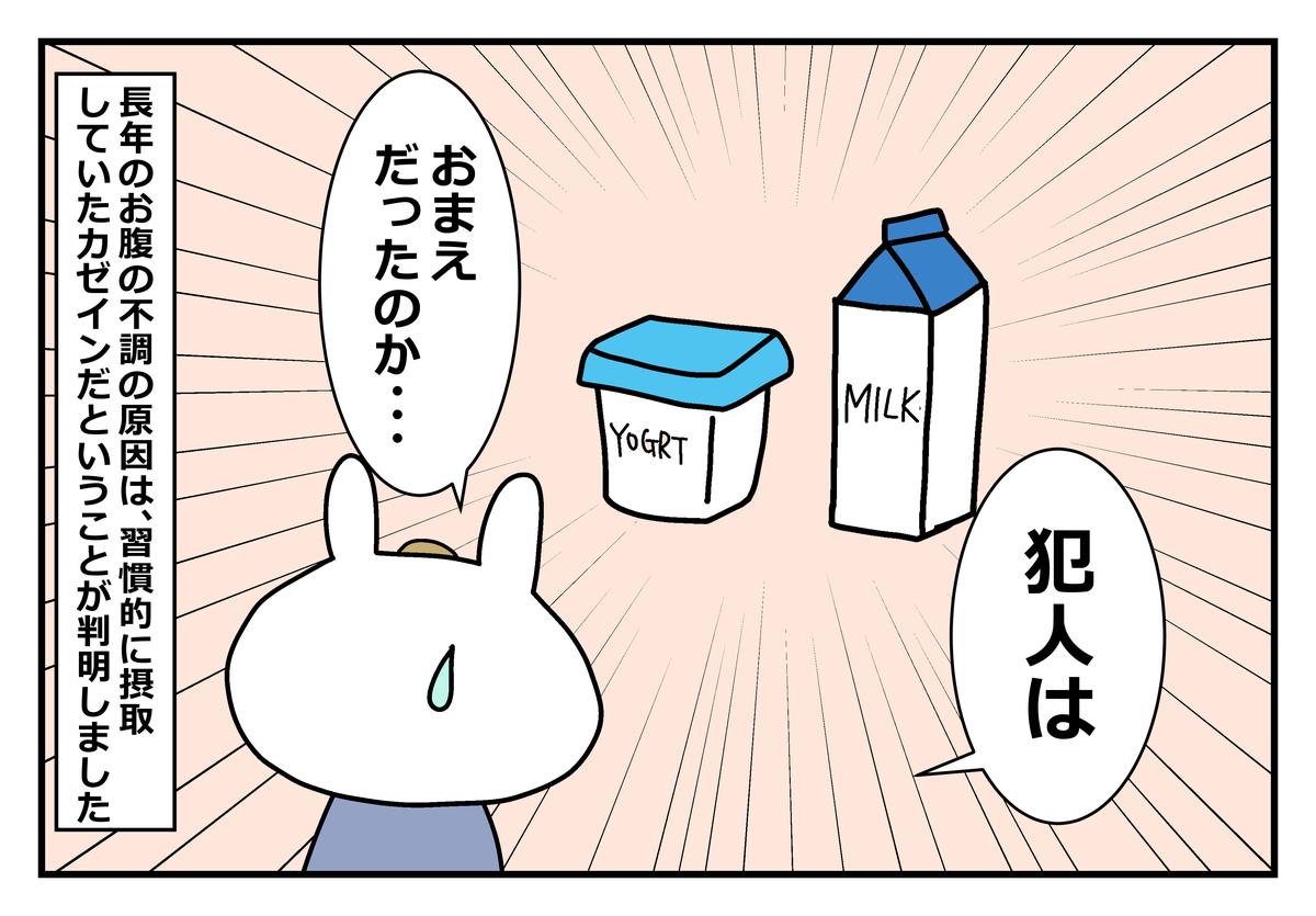 f:id:kumasukumasu:20190617211400j:plain