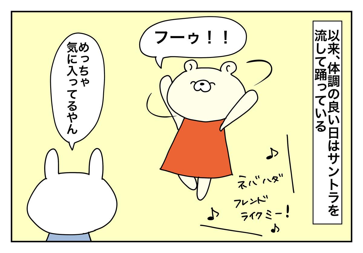 f:id:kumasukumasu:20190623101018j:plain