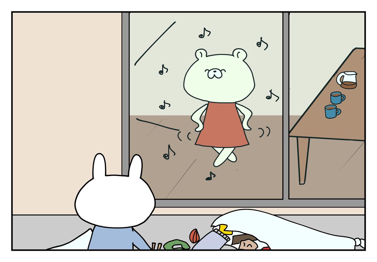 f:id:kumasukumasu:20190623103326j:plain