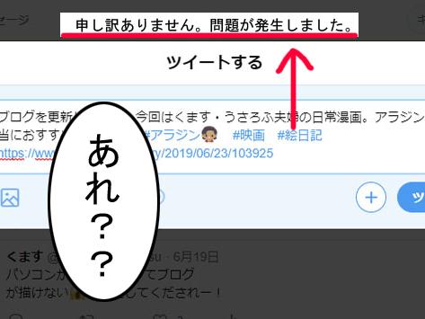 f:id:kumasukumasu:20190623223411j:plain