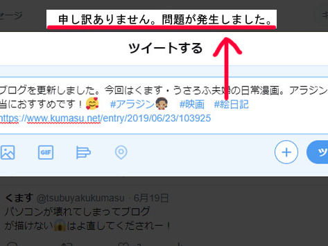f:id:kumasukumasu:20190623223651j:plain