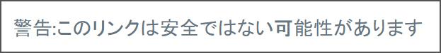 f:id:kumasukumasu:20190623225318j:plain