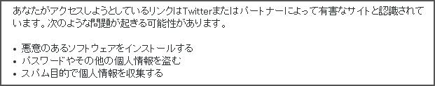 f:id:kumasukumasu:20190623225332j:plain