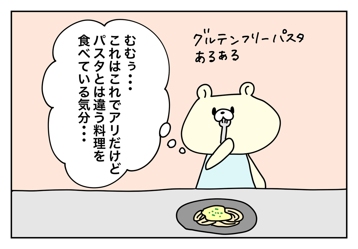 f:id:kumasukumasu:20190625122117j:plain