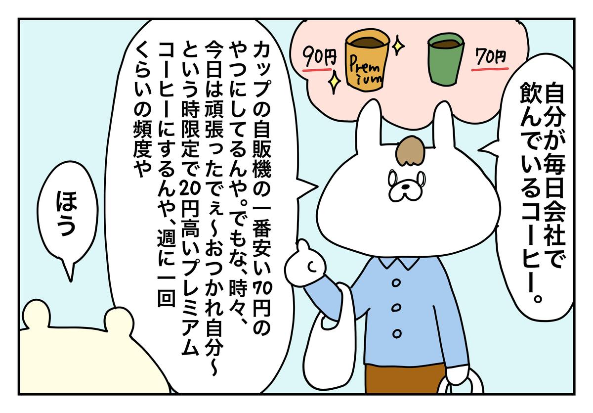 f:id:kumasukumasu:20190625172307j:plain