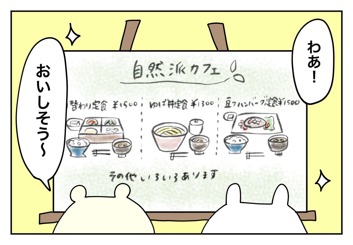 f:id:kumasukumasu:20190703225126j:plain
