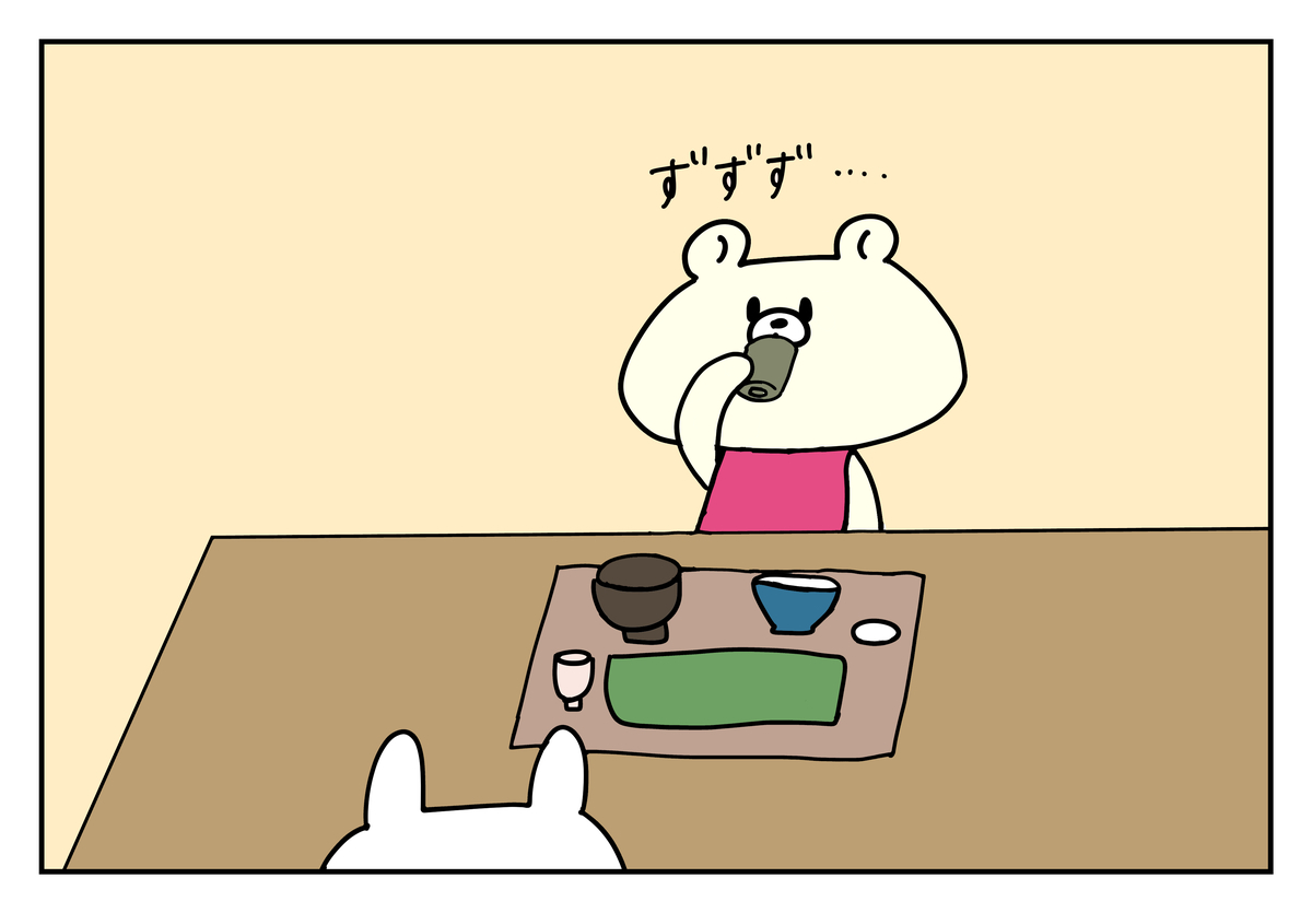 f:id:kumasukumasu:20190703225302j:plain