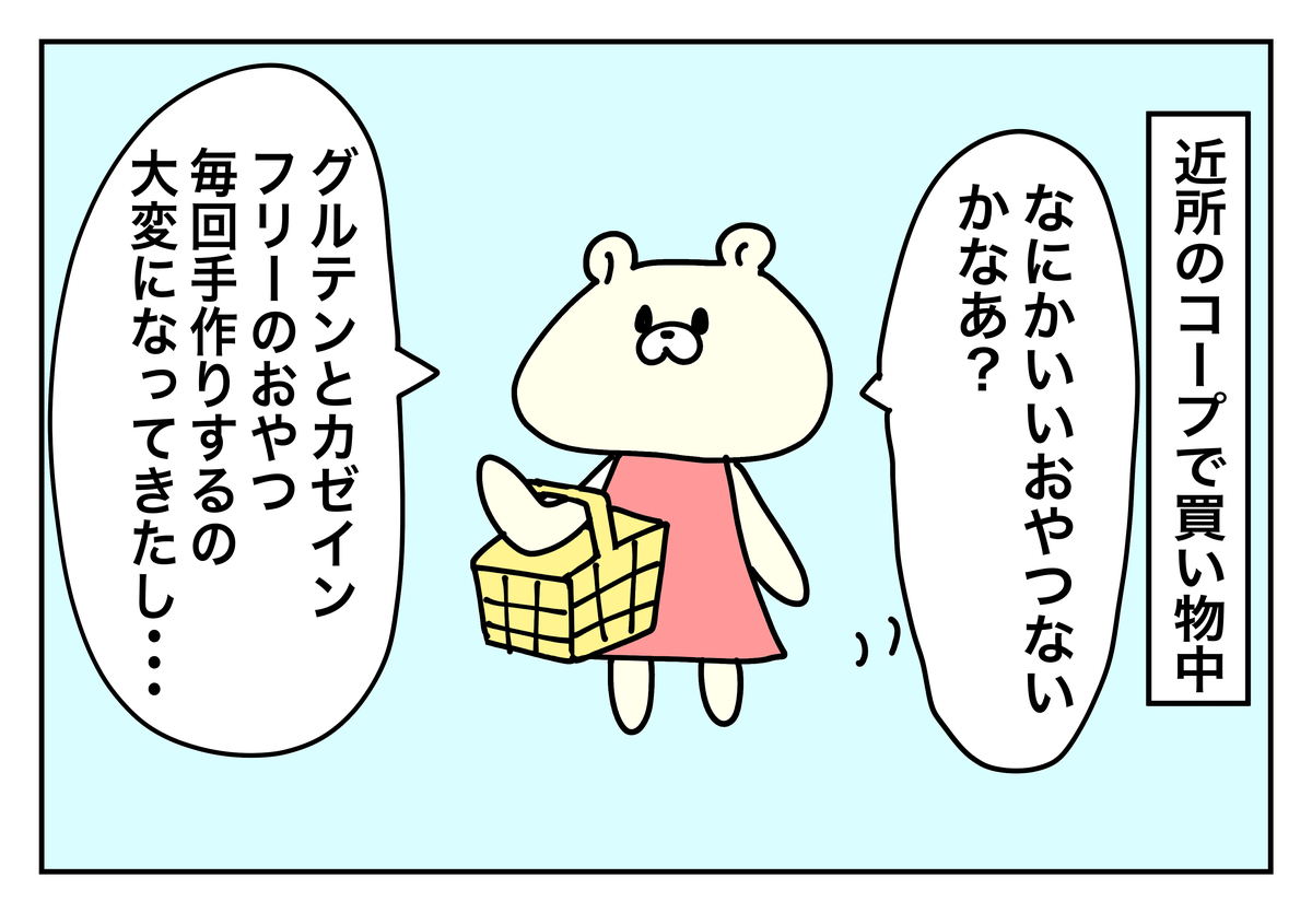 f:id:kumasukumasu:20190718185447j:plain