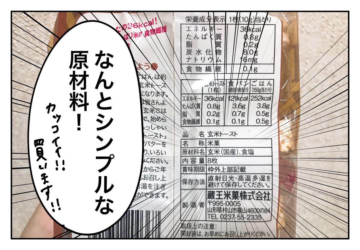 f:id:kumasukumasu:20190718185538j:plain