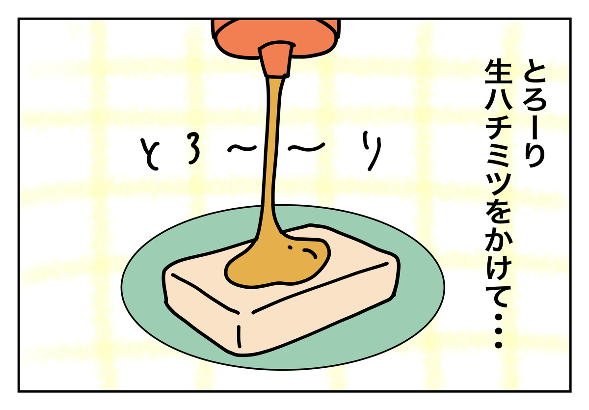 f:id:kumasukumasu:20190718191221j:plain