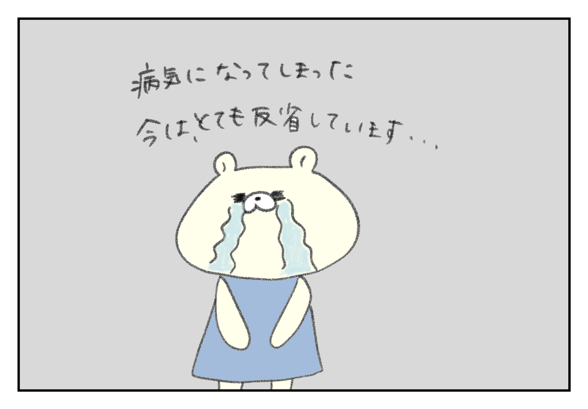 f:id:kumasukumasu:20190806161148j:plain
