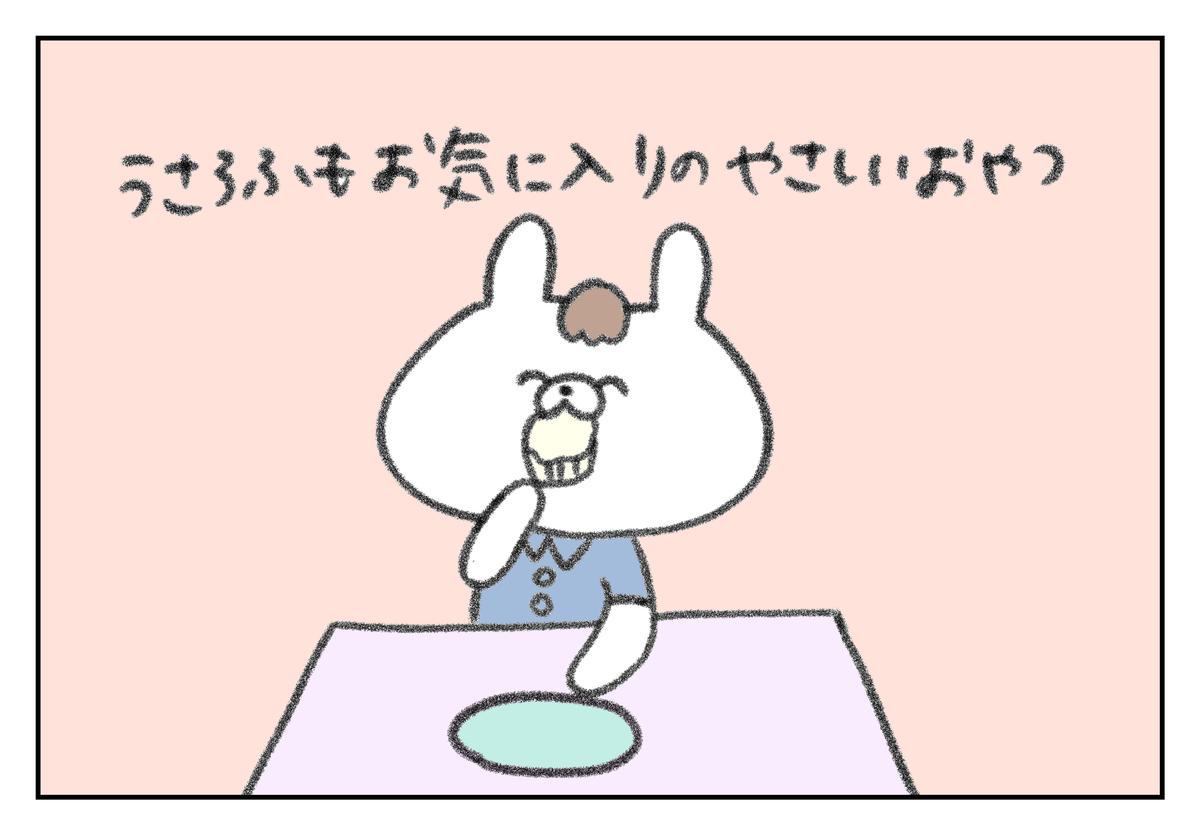 f:id:kumasukumasu:20190813084314j:plain