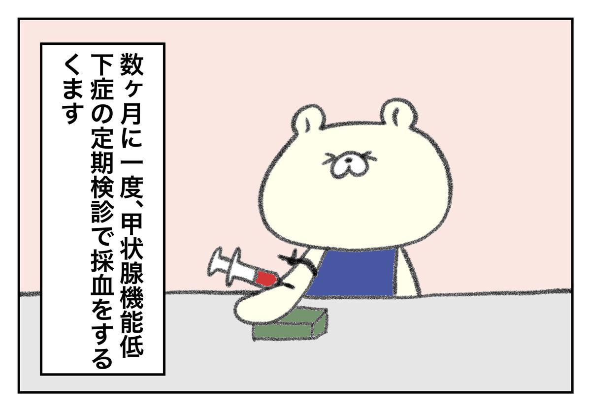 f:id:kumasukumasu:20190819113952j:plain