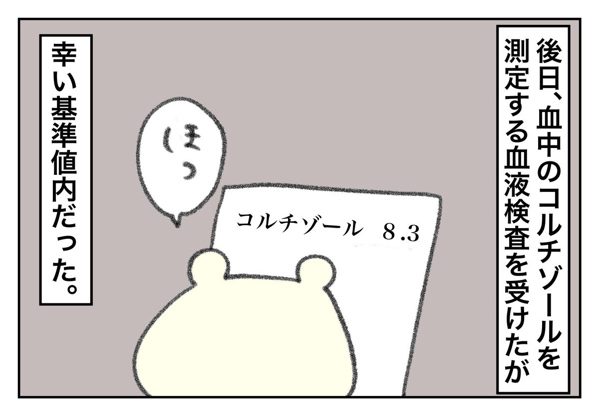 f:id:kumasukumasu:20190819114000j:plain