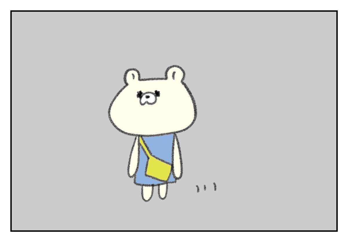 f:id:kumasukumasu:20190819121026j:plain