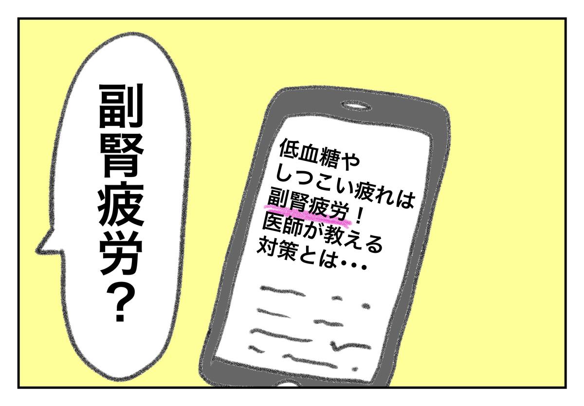 f:id:kumasukumasu:20190819122241j:plain