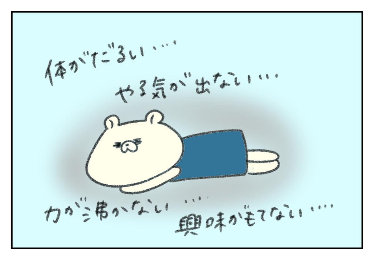f:id:kumasukumasu:20190822113330j:plain