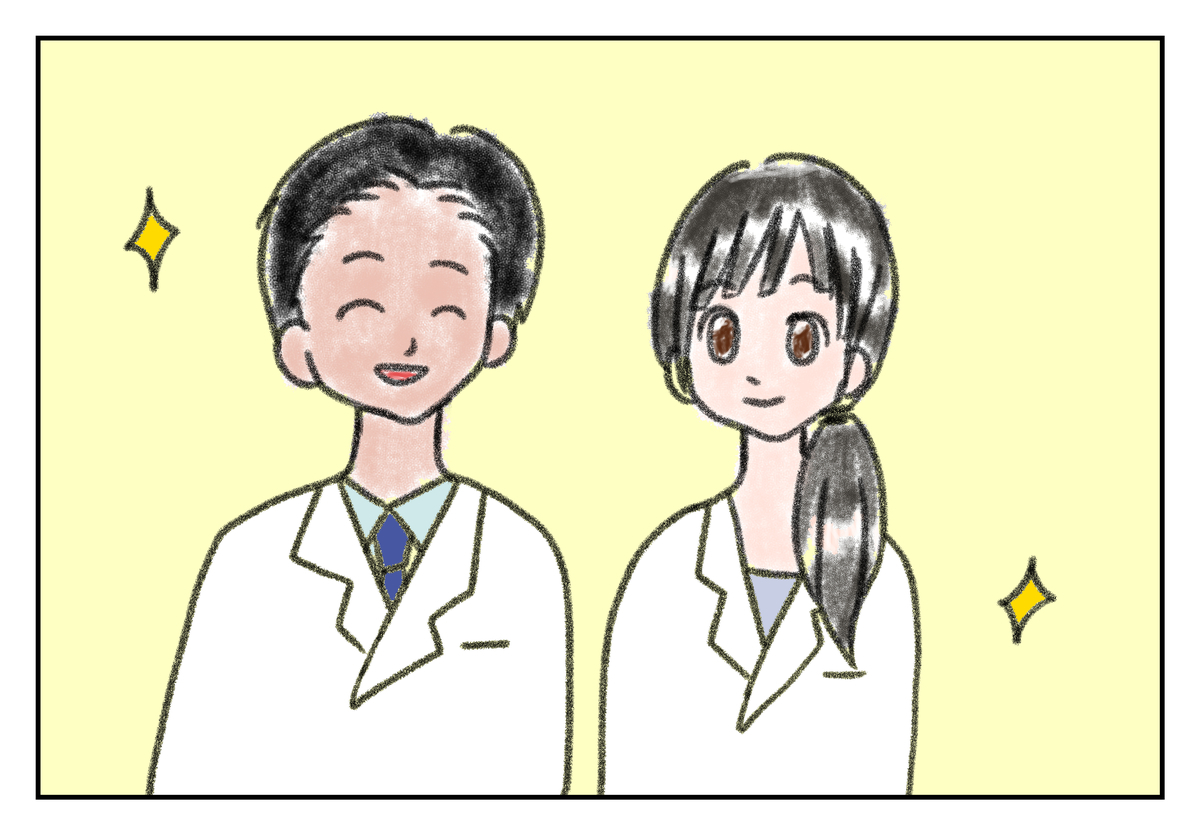 f:id:kumasukumasu:20190830002136j:plain