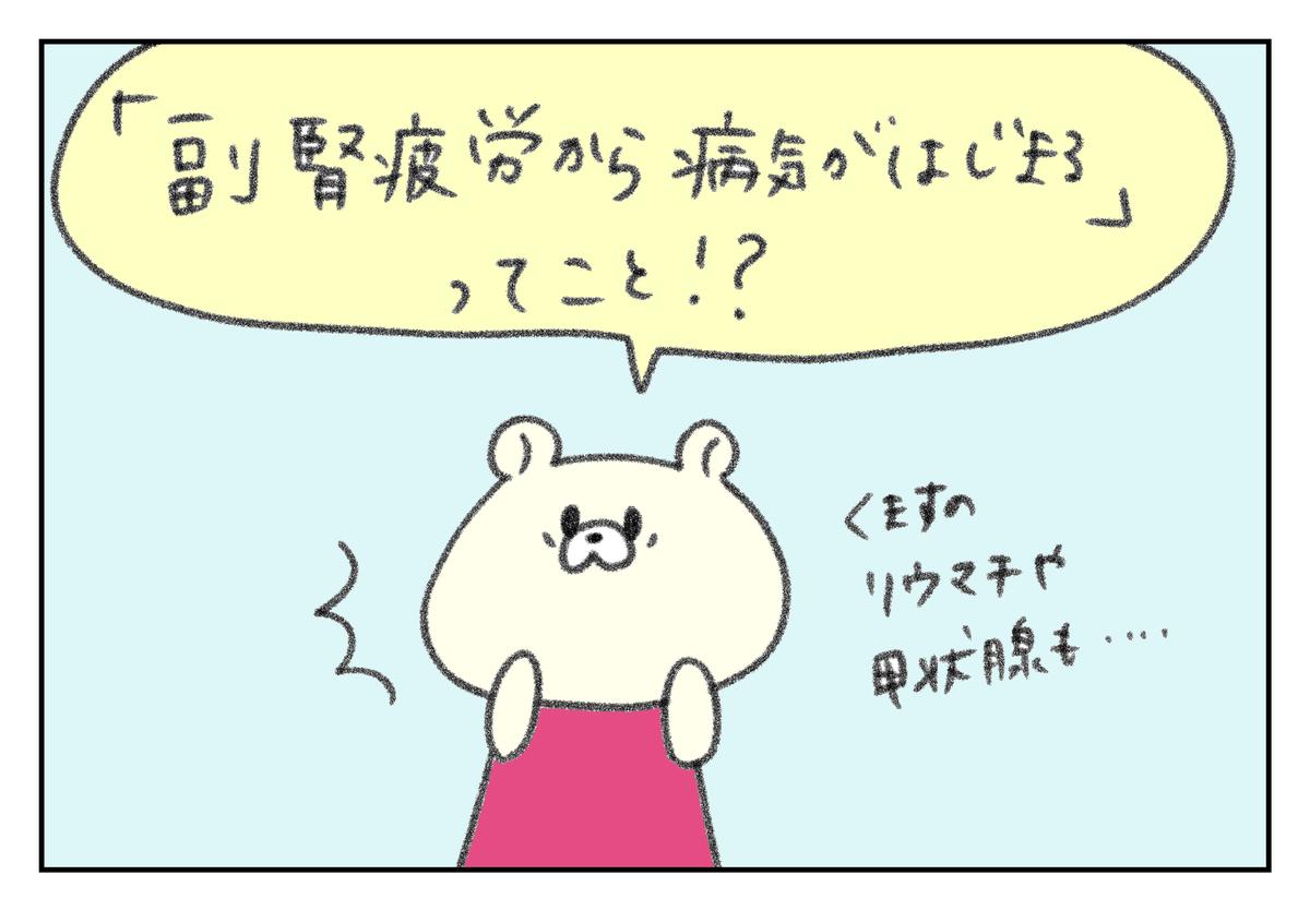 f:id:kumasukumasu:20190830002540j:plain