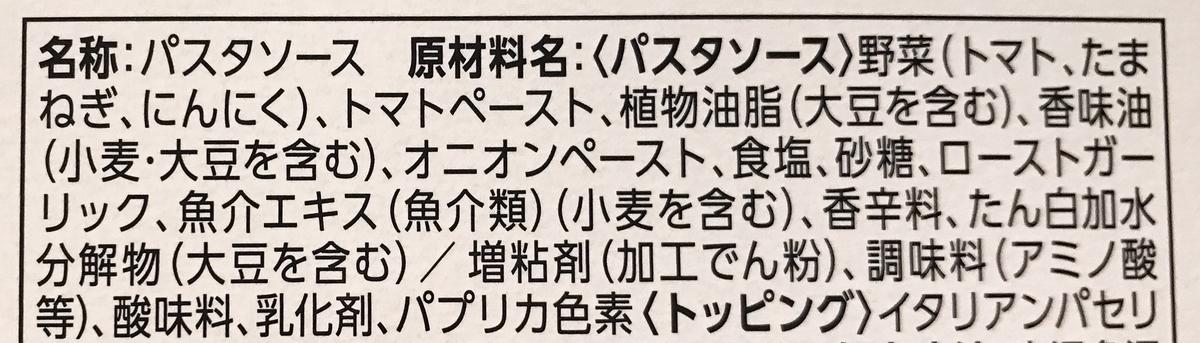 f:id:kumasukumasu:20190916000831j:plain
