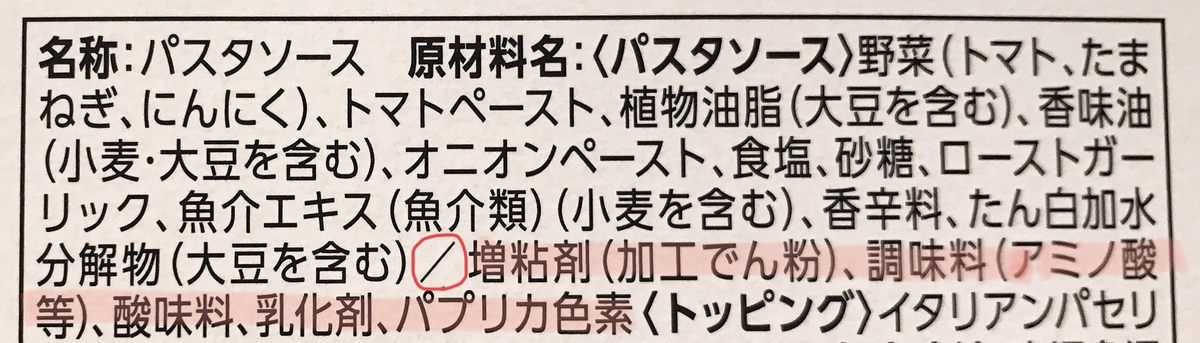f:id:kumasukumasu:20190916001231j:plain