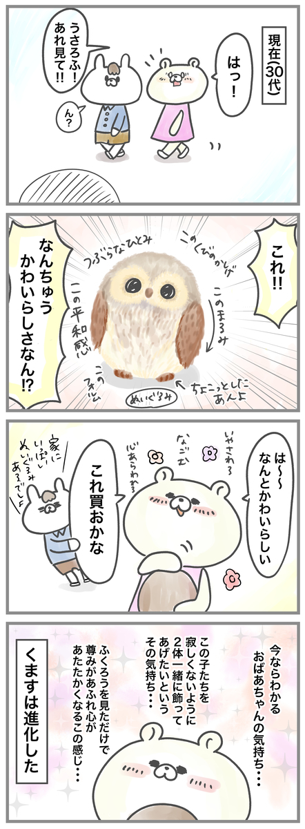 f:id:kumasukumasu:20190919135328j:plain