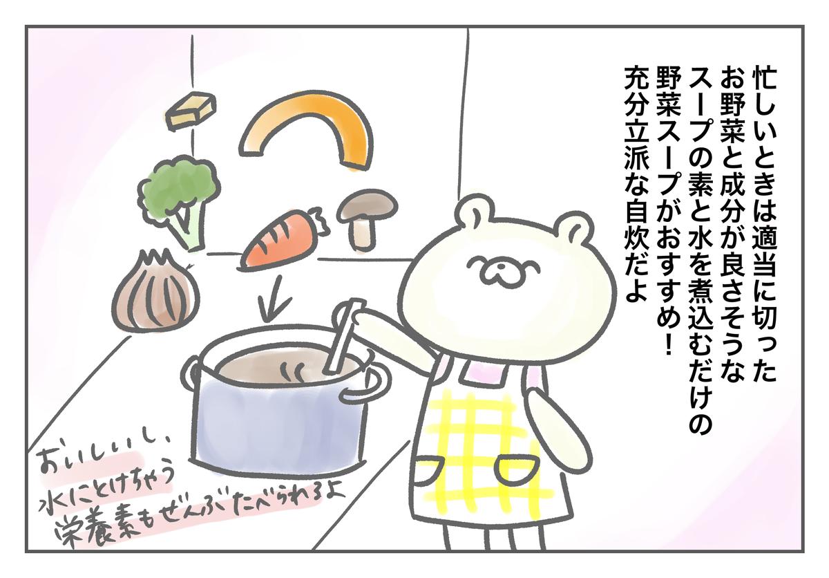 f:id:kumasukumasu:20190920115312j:plain
