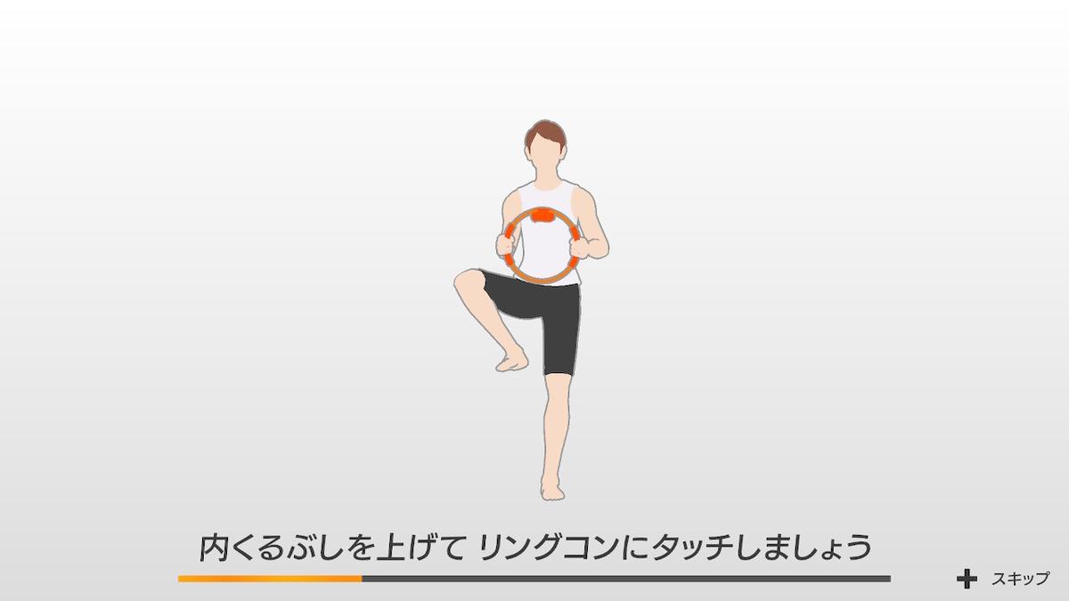 f:id:kumasukumasu:20191104235637j:plain