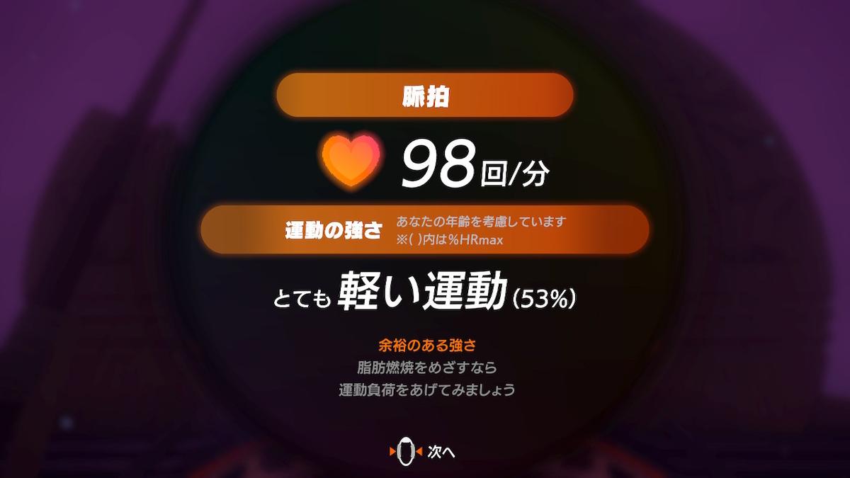 f:id:kumasukumasu:20191105123615j:plain