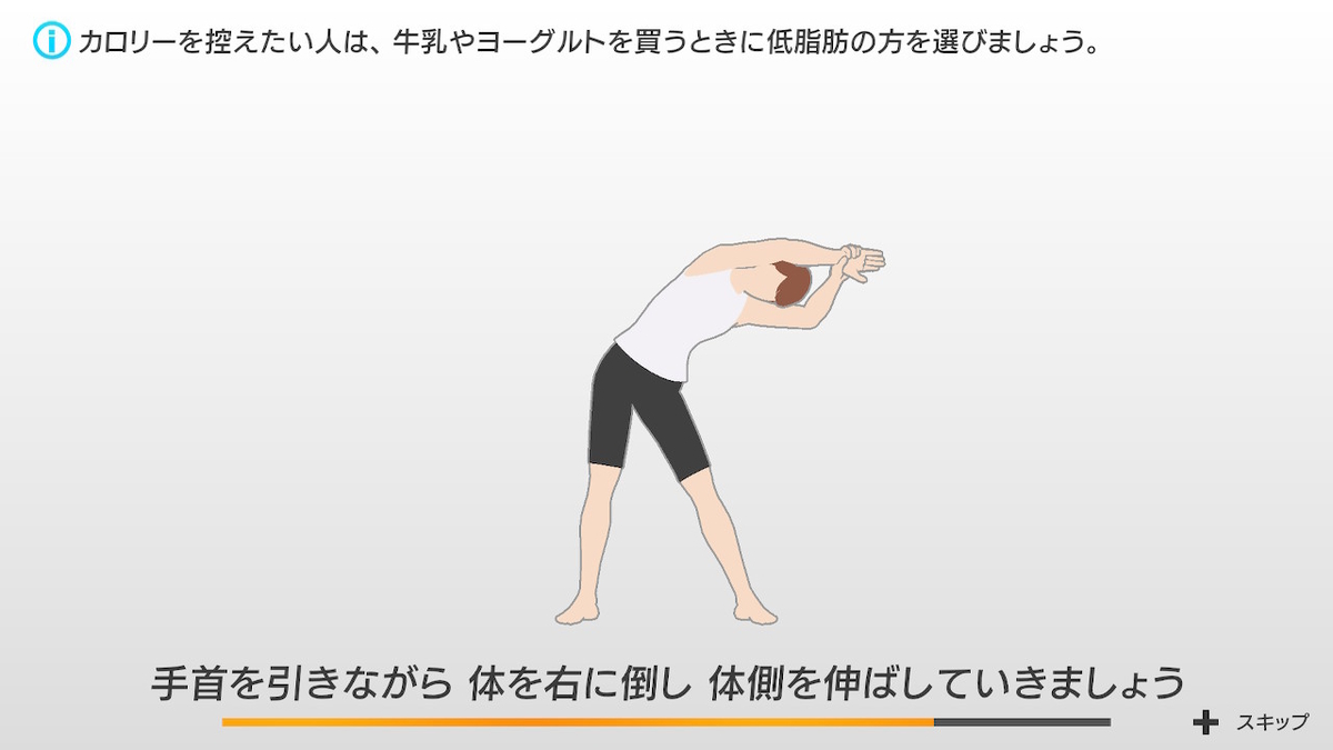 f:id:kumasukumasu:20191105123657j:plain