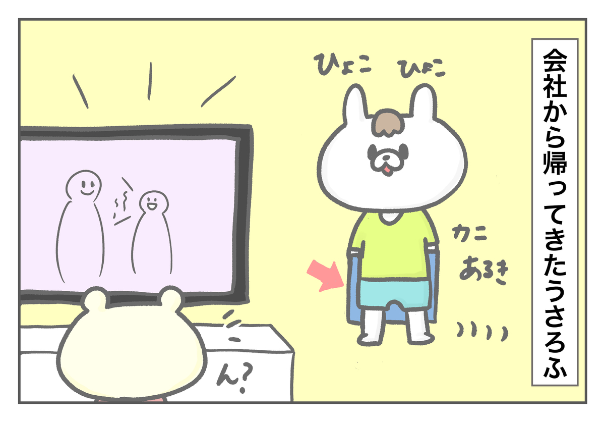 f:id:kumasukumasu:20191107135225j:plain