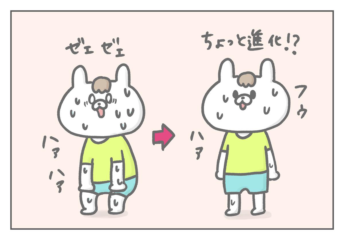 f:id:kumasukumasu:20191107135619j:plain