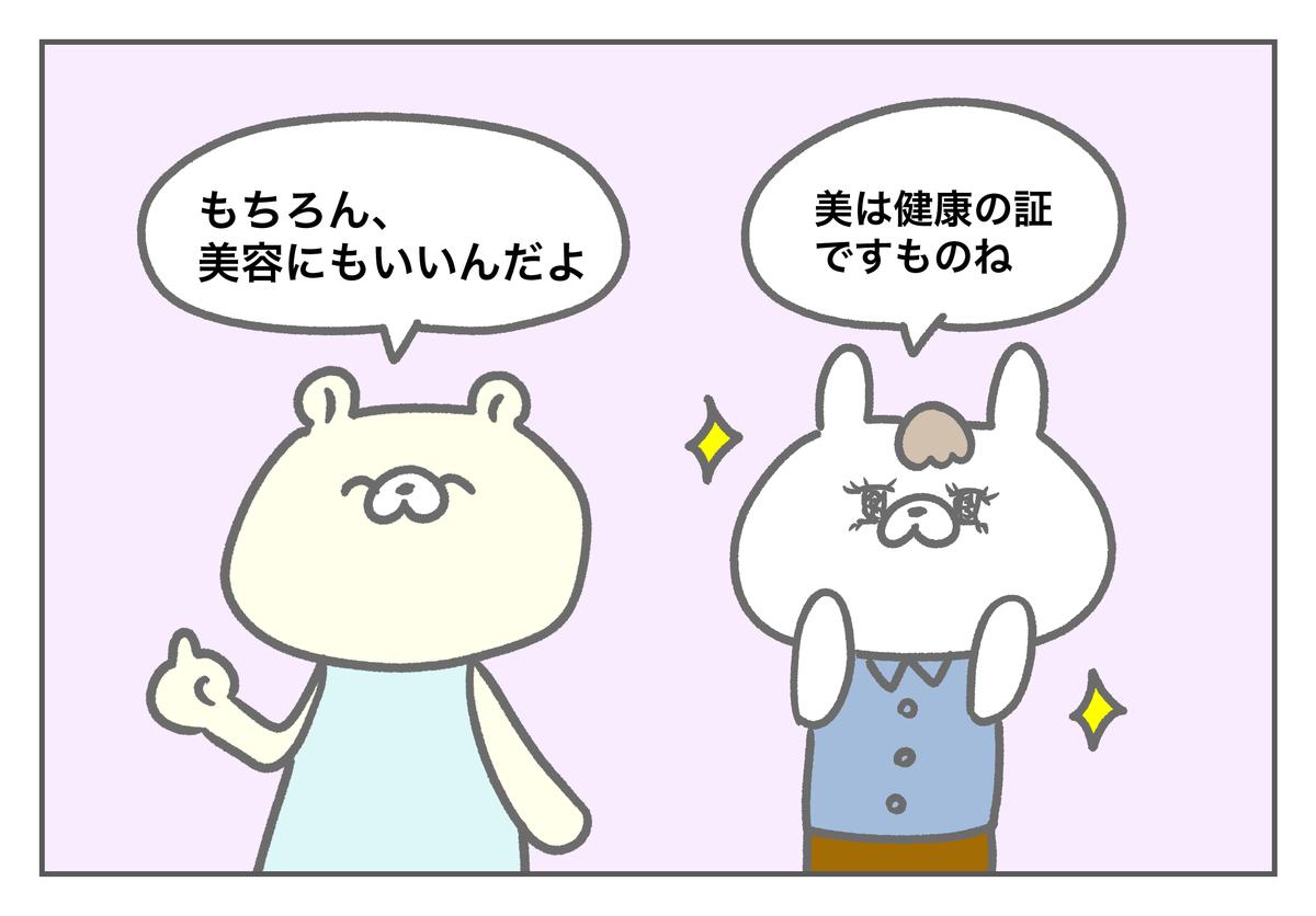 f:id:kumasukumasu:20191113124135j:plain