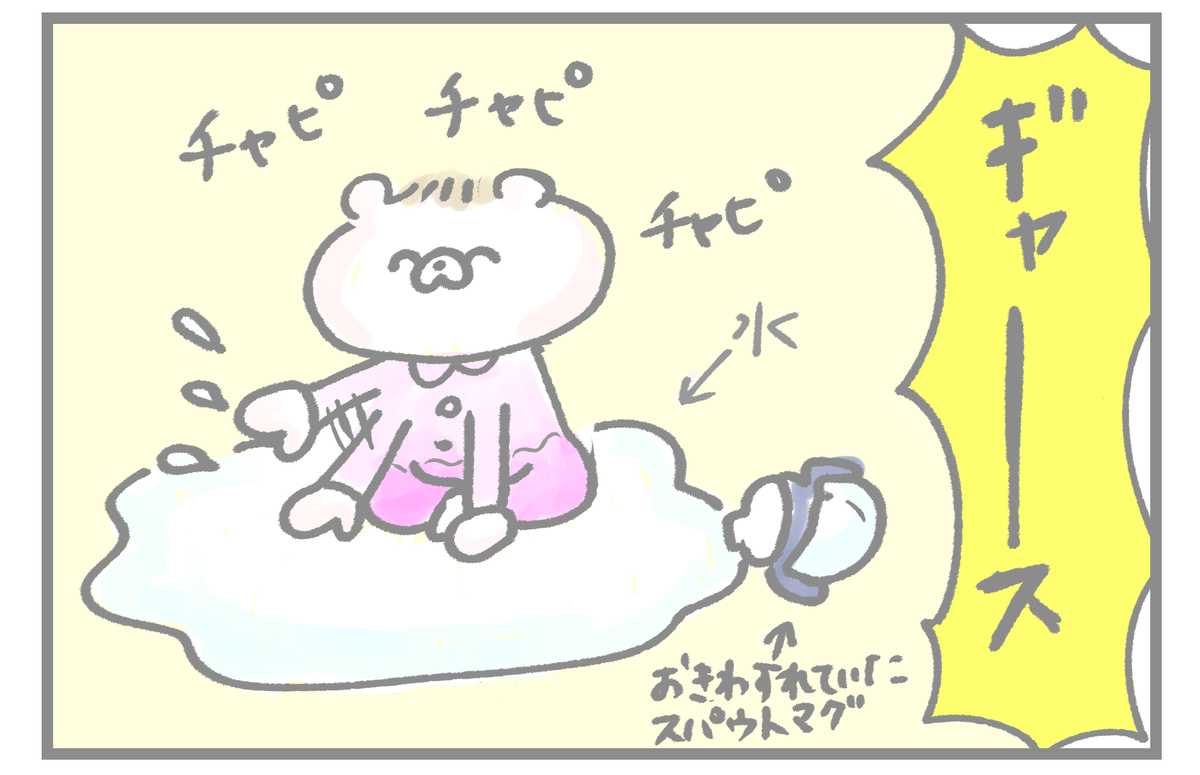 f:id:kumasukumasu:20210117124406j:plain