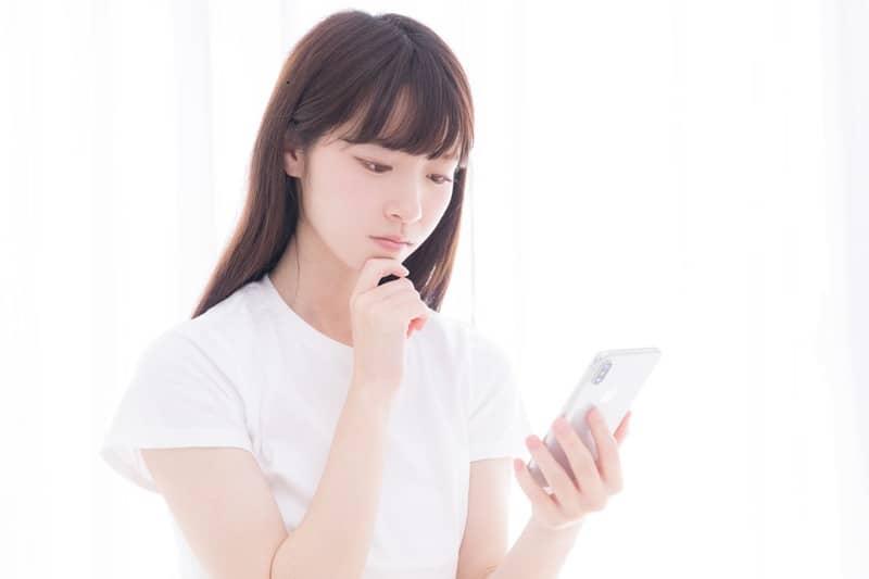 f:id:kumataro67:20201002170016j:plain