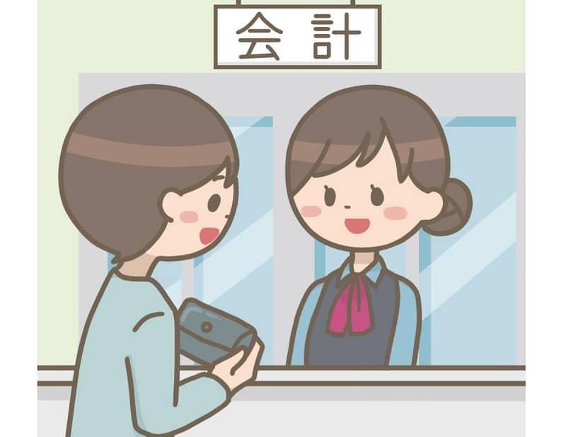 f:id:kumataro67:20201012190303j:plain