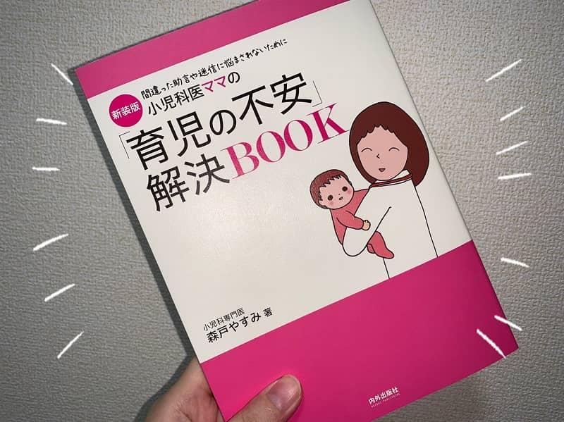 f:id:kumataro67:20201023191303j:plain