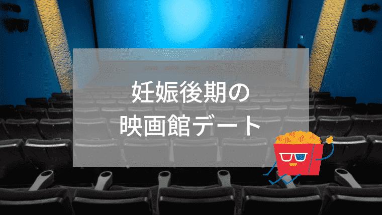 f:id:kumataro67:20210528230117p:plain